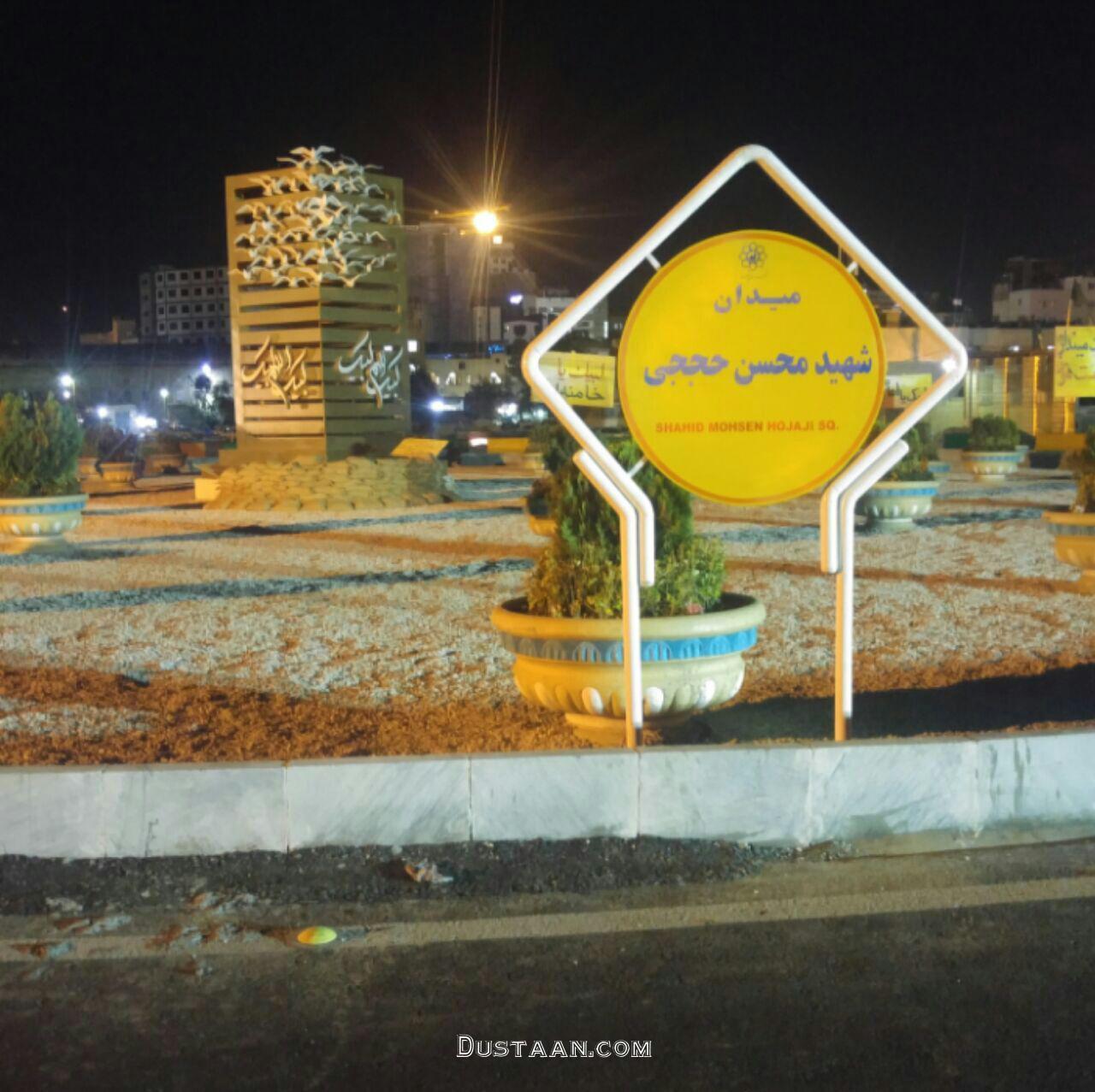 www.dustaan.com افتتاح میدان شهید محسن حججی در مشهد +عکس