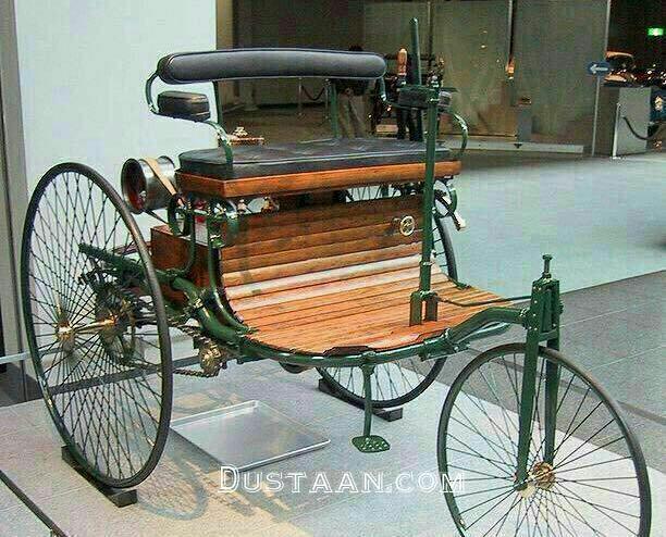 www.dustaan.com تصویری از اولین بنز ساخته شده در دنیا