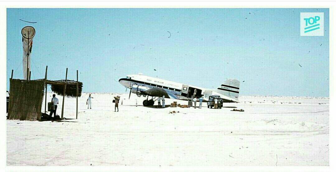www.dustaan.com تصویری عجیب از فرودگاه ابوظبی در 50 سال پیش!