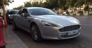 خودروی معروف جیمز باند در شیراز! +عکس