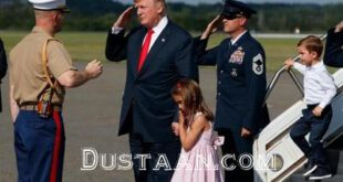 سفر ترامپ و نوه هایش به نیوجرسی/تصاویر
