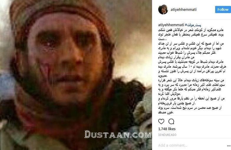 واکنش متفاوت چهره های سرشناس به شهادت «محسن حججی» +تصاویر ...