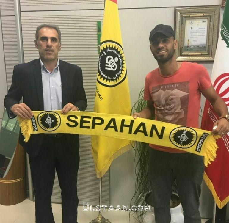 www.dustaan.com مروان حسین عراقی رسما به سپاهان پیوست +عکس