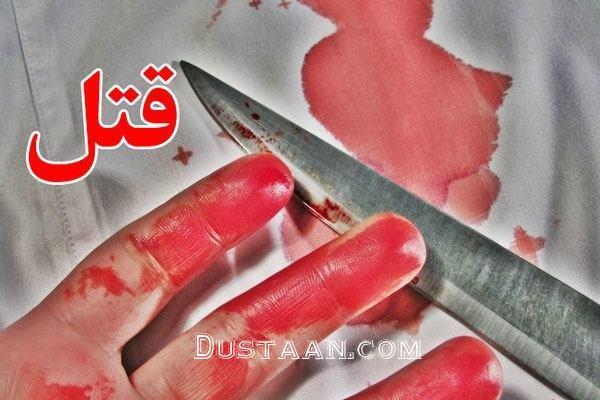 www.dustaan.com ماجرای قتل ۲ زن ایرانی در آلمان