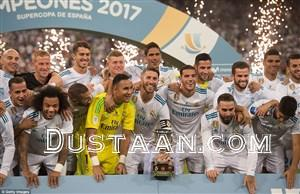 www.dustaan.com رئال مادرید فاتح سوپرکاپ اسپانیا شد