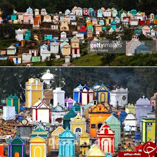 www.dustaan.com آمادگی مردم گواتمالا برای زندگی بعد از مرگ!