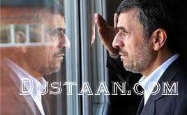 اخبارسیاسی ,خبرهای  سیاسی ,محمود احمدینژا