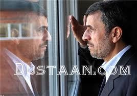 www.dustaan.com احمدی نژاد: اگر مانع نمی شدند همه ثروت ها را تقسیم می کردم!