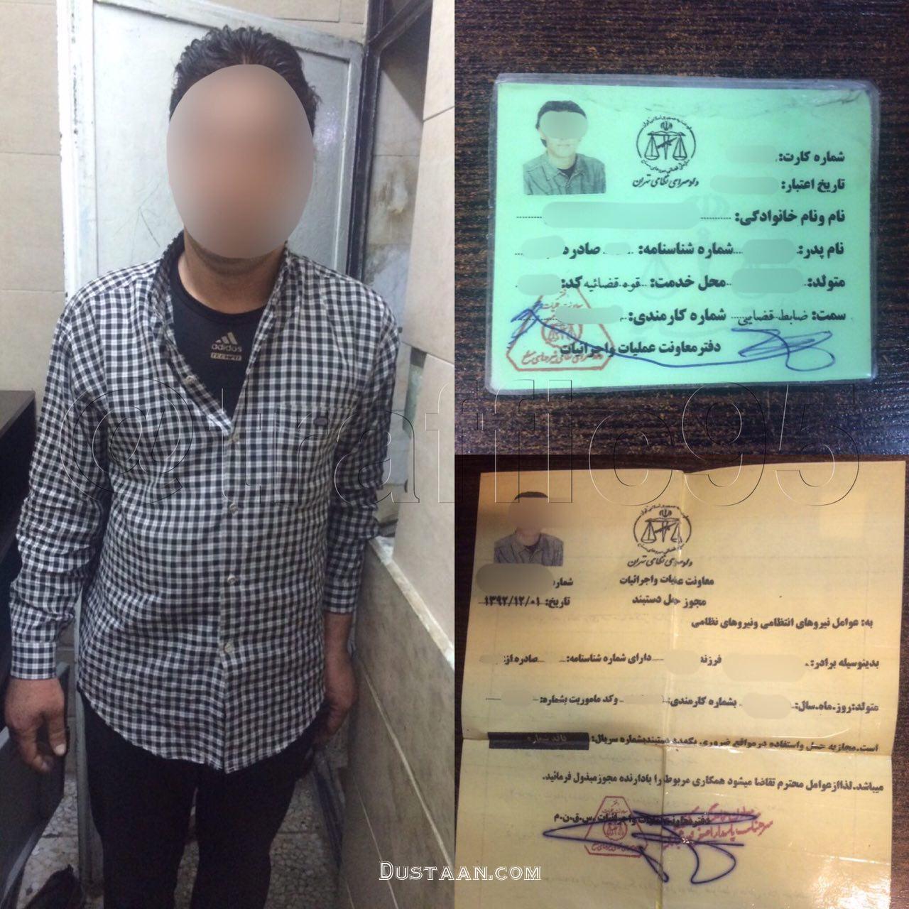 www.dustaan.com دستگیری مامور قلابی دادسرای نظامی! +عکس