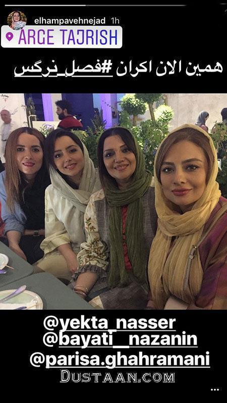 www.dustaan.com تصاویری جالب و دیدنی از بازیگران ایرانی در اینستاگرام «511»