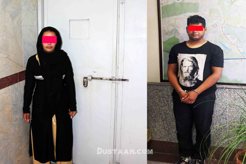www.dustaan.com اعتراف پسر و دختر جوان به زورگیری از زنان +عکس