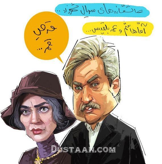 www.dustaan.com قباد هم عاشق اکرم شد! +تصاویر