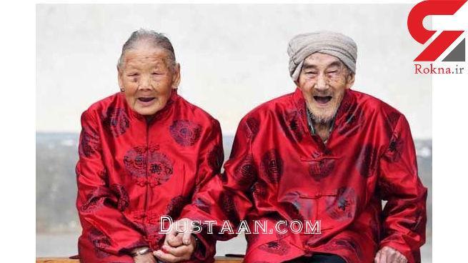 www.dustaan.com تصویری زیبا از مسن ترین زوج خوشبخت چینی!
