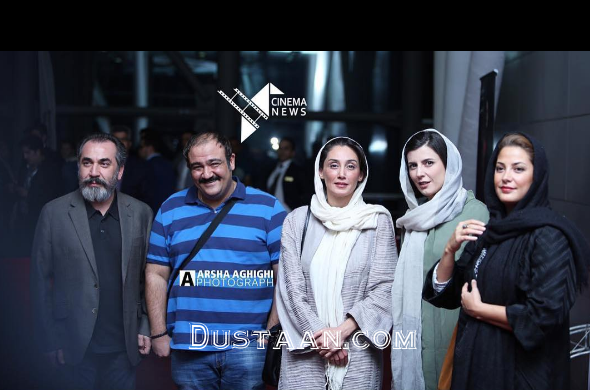 www.dustaan.com مراسم اکران فیلم سینمایی رگ خواب با حضور بازیگران معروف سینما +تصاویر