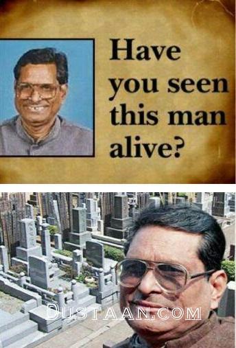 www.dustaan.com مردی که رکوردار مرده بودن است! +عکس