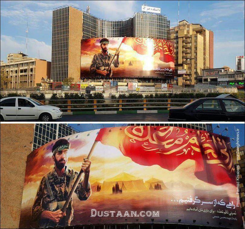 www.dustaan.com عکس شهید حججی بر روی دیوارنگاره میدان ولیعصر(عج)