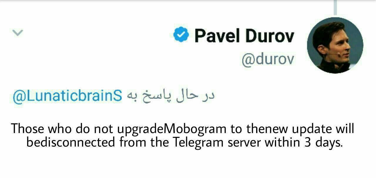 www.dustaan.com جعل توئیت پاول دورف در تلگرام! +عکس