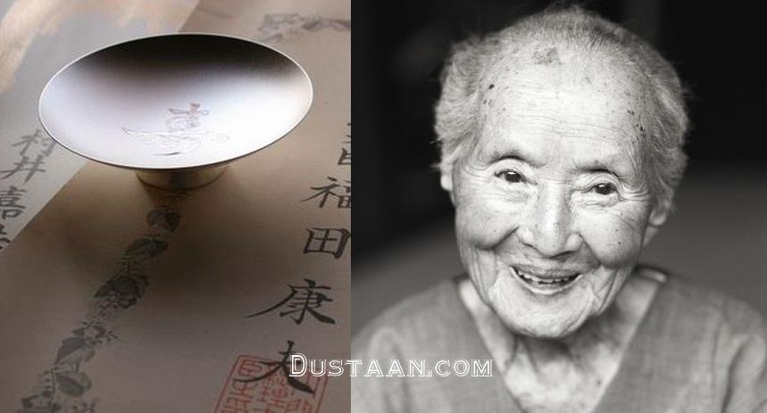 www.dustaan.com هدیه دولت ژاپن به شهروندانش بعد از صد سالگی! +عکس