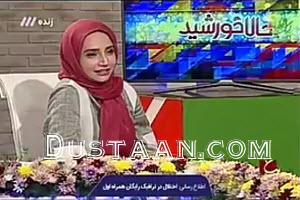 www.dustaan.com سوتی عجیب شبم قلی خانی در تلویزیون! +عکس