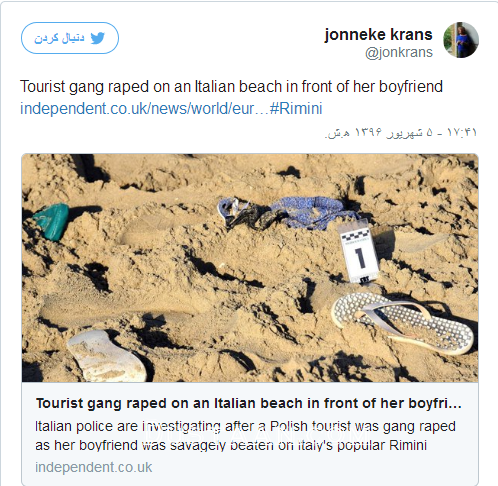 www.dustaan.com تعرض به زن گردشگر مقابل چشمان مرد همراه او +عکس