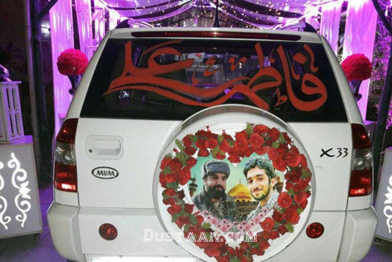 www.dustaan.com تصویر شهید حججی بر روی ماشین عروس زوج قدسی +عکس