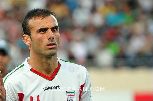 www.dustaan.com خداحافظی سیدجلال حسینی از تیم ملی؟!