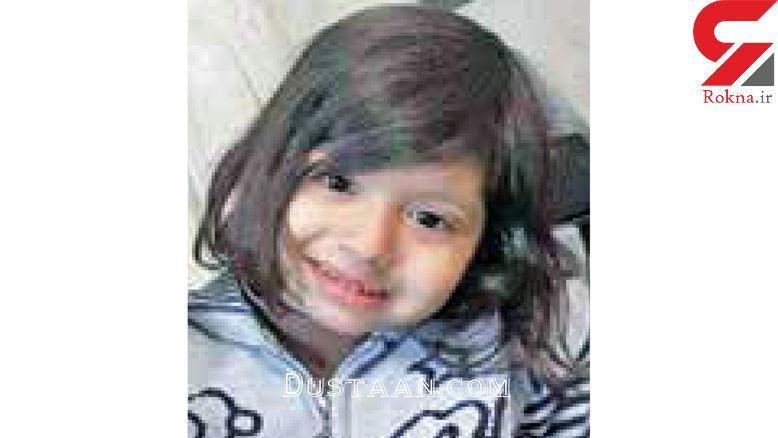 www.dustaan.com جسد دختر گمشده پس از ۷۰ روز در کلاردشت، کشف شد +عکس