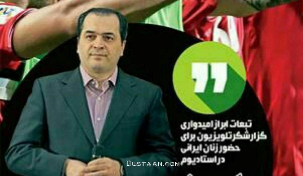 www.dustaan.com دلیل ممنوع التصویری پیمان یوسفی چیست؟ +عکس