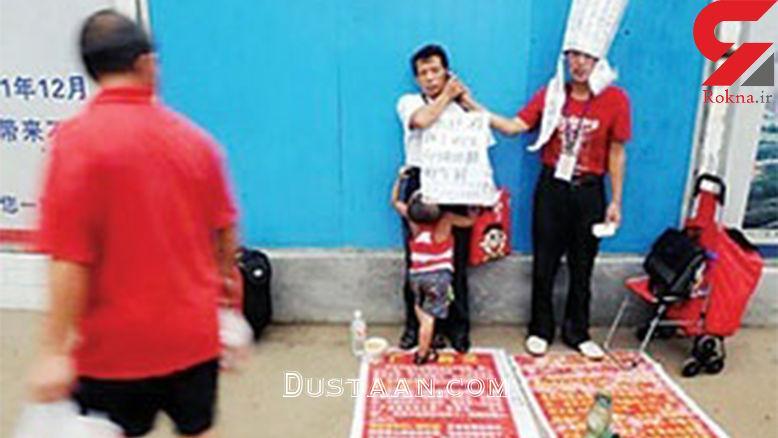 www.dustaan.com رابین هود اینبار در چین! +عکس