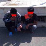 خوشگذرانی دزدها در کیش با پول های سرقتی +عکس