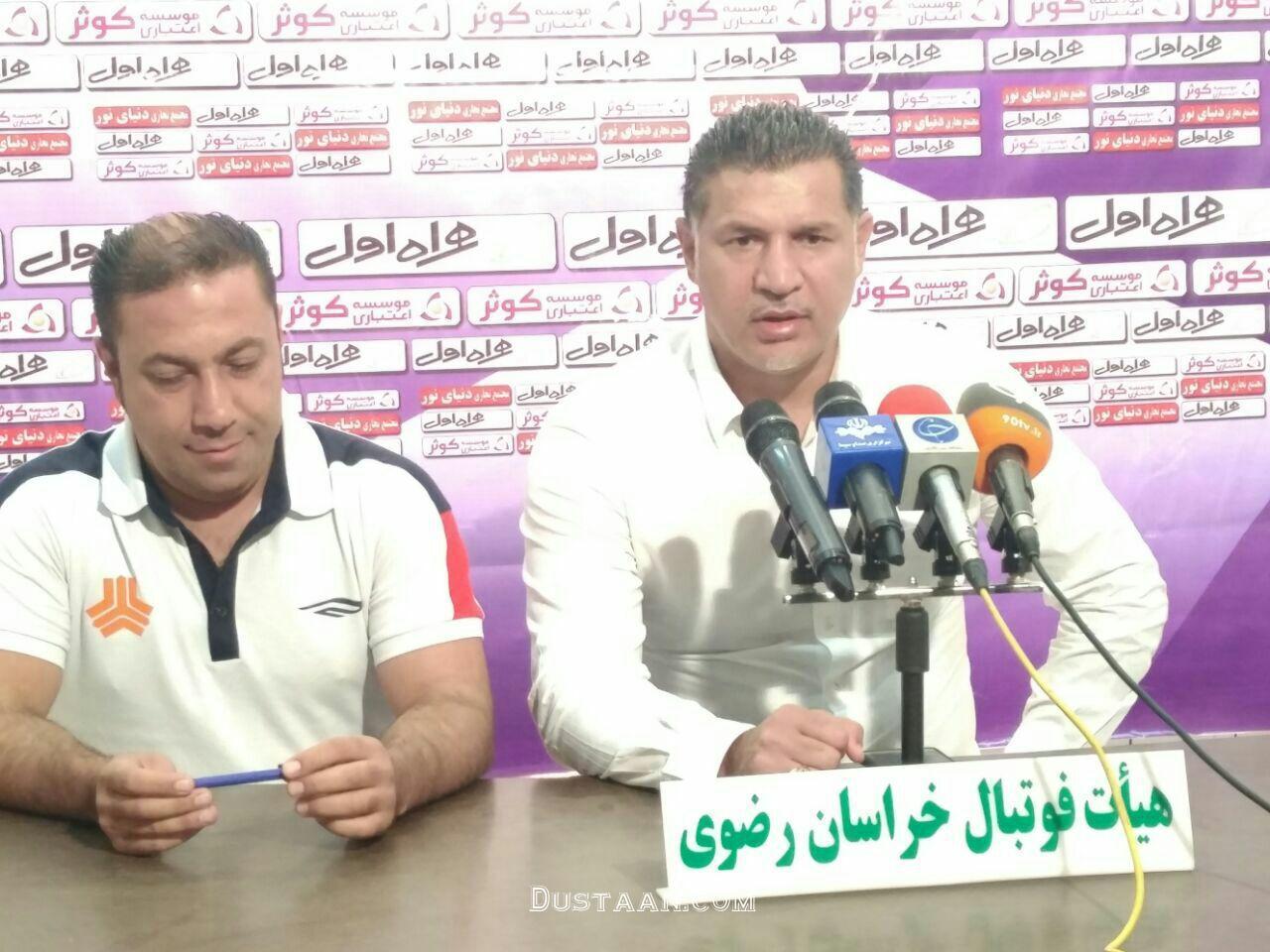 www.dustaan.com علی دایی: اسیر اشتباهات خود شدیم