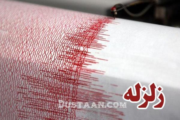 www.dustaan.com جزئیات وقوع زمین لرزه در اهواز