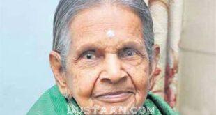اخبارگوناگون ,خبرهای گوناگون ,زن سالخورده هندی