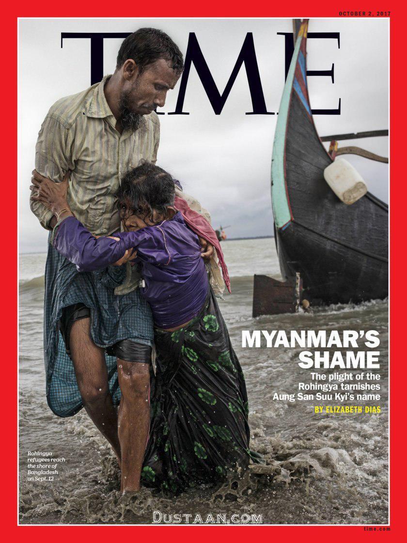 www.dustaan.com انعکاس «شرم میانمار» روی جلد مجله تایم +عکس