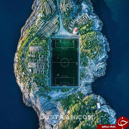 www.dustaan.com جزیره فوتبالی زیبا در نروژ +عکس