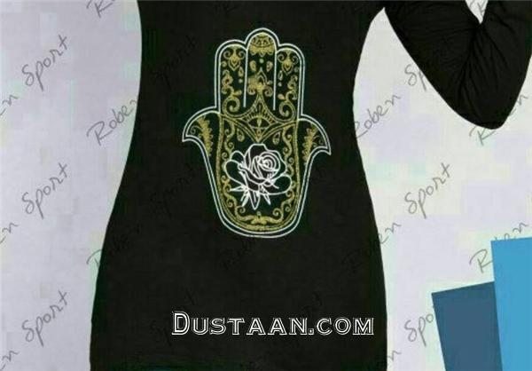 www.dustaan.com لباس های مشکی با نماد شیطان پرستی در بازار +عکس