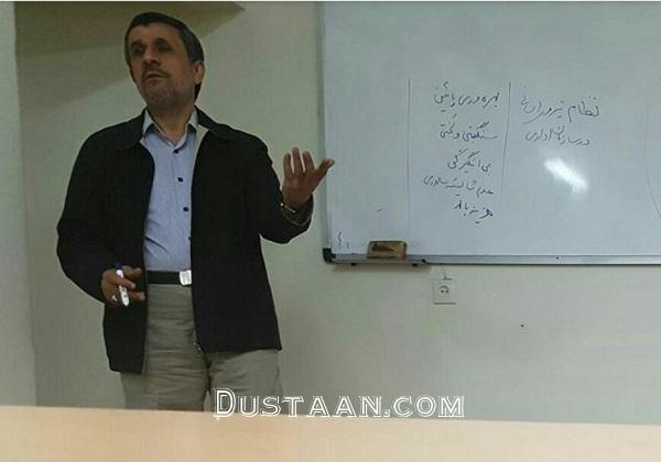 www.dustaan.com دکتر احمدی نژاد در حال تدریس در دانشگاه +عکس