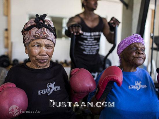 www.dustaan.com باشگاه مشت زنی پیرزن ها در آفریقای جنوبی! +تصاویر