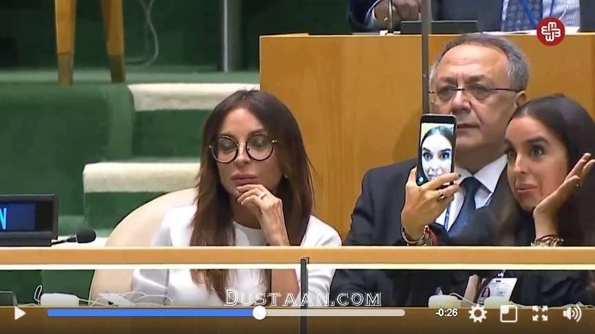 www.dustaan.com سلفی های جنجالی دختر رئیس جمهور آذربایجان در حین سخنرانی پدرش +عکس