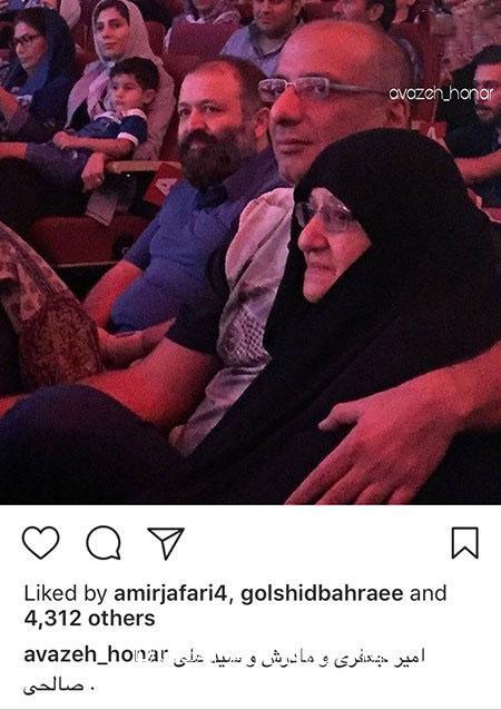www.dustaan.com تصاویری جالب و دیدنی از بازیگران ایرانی در اینستاگرام «534»