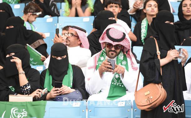 www.dustaan.com زنان عربستانی در استادیوم ریاض +تصاویر