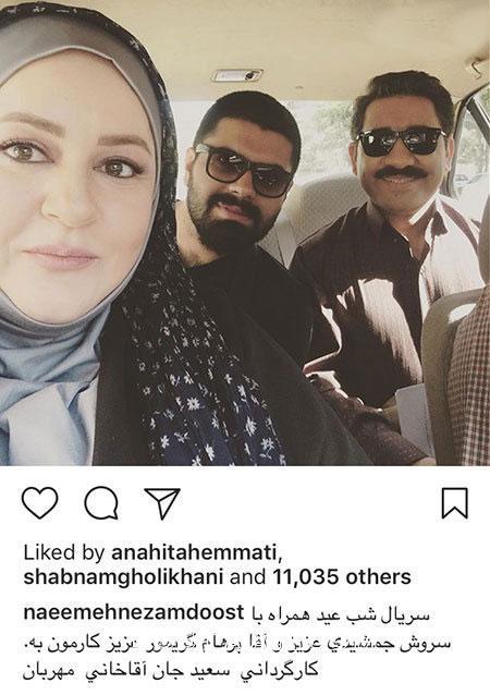 www.dustaan.com تصاویری جالب و دیدنی از بازیگران ایرانی در اینستاگرام «535»