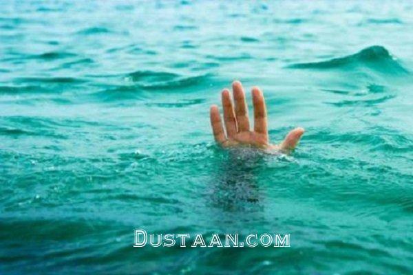 www.dustaan.com غرق شدن دو جوان در استخر کشاورزی +عکس