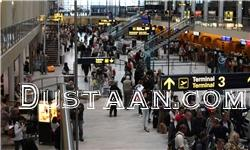www.dustaan.com بازگشت گردنبند 300 میلیونی به صاحبش در فرودگاه +عکس