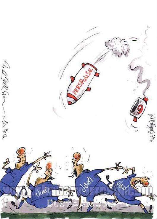 www.dustaan.com اینم از پرسپولیس بدون طارمی! +عکس
