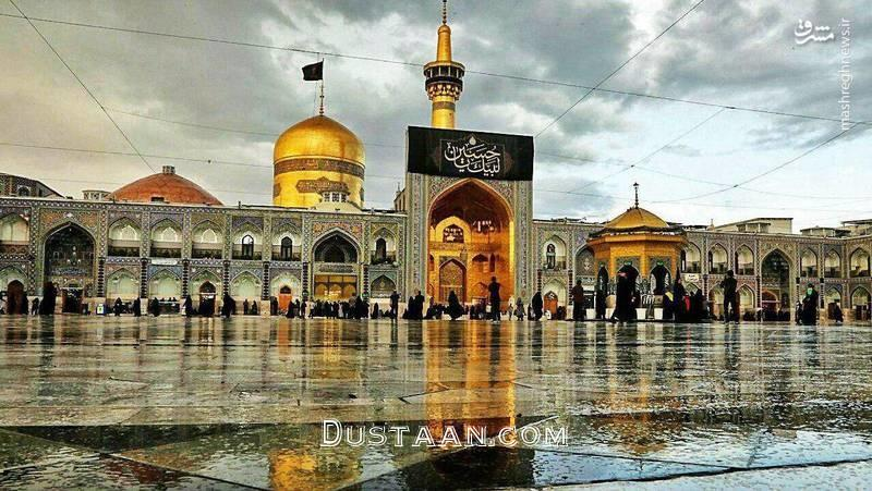 www.dustaan.com بارش باران پاییزی در حرم امام رضا(ع) +عکس