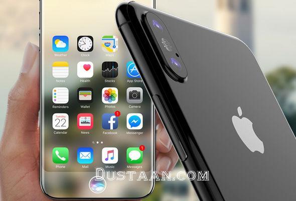 www.dustaan.com هزینه ساخت آیفون 8 برای اپل چقدر است؟