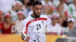 دعوت اشکان دژاگه به تیم ملی فوتبال +عکس