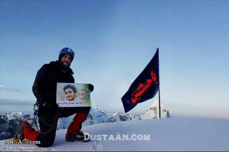 www.dustaan.com عکس : درخشش نام زیبای امام حسین (ع) برفراز هیمالیا