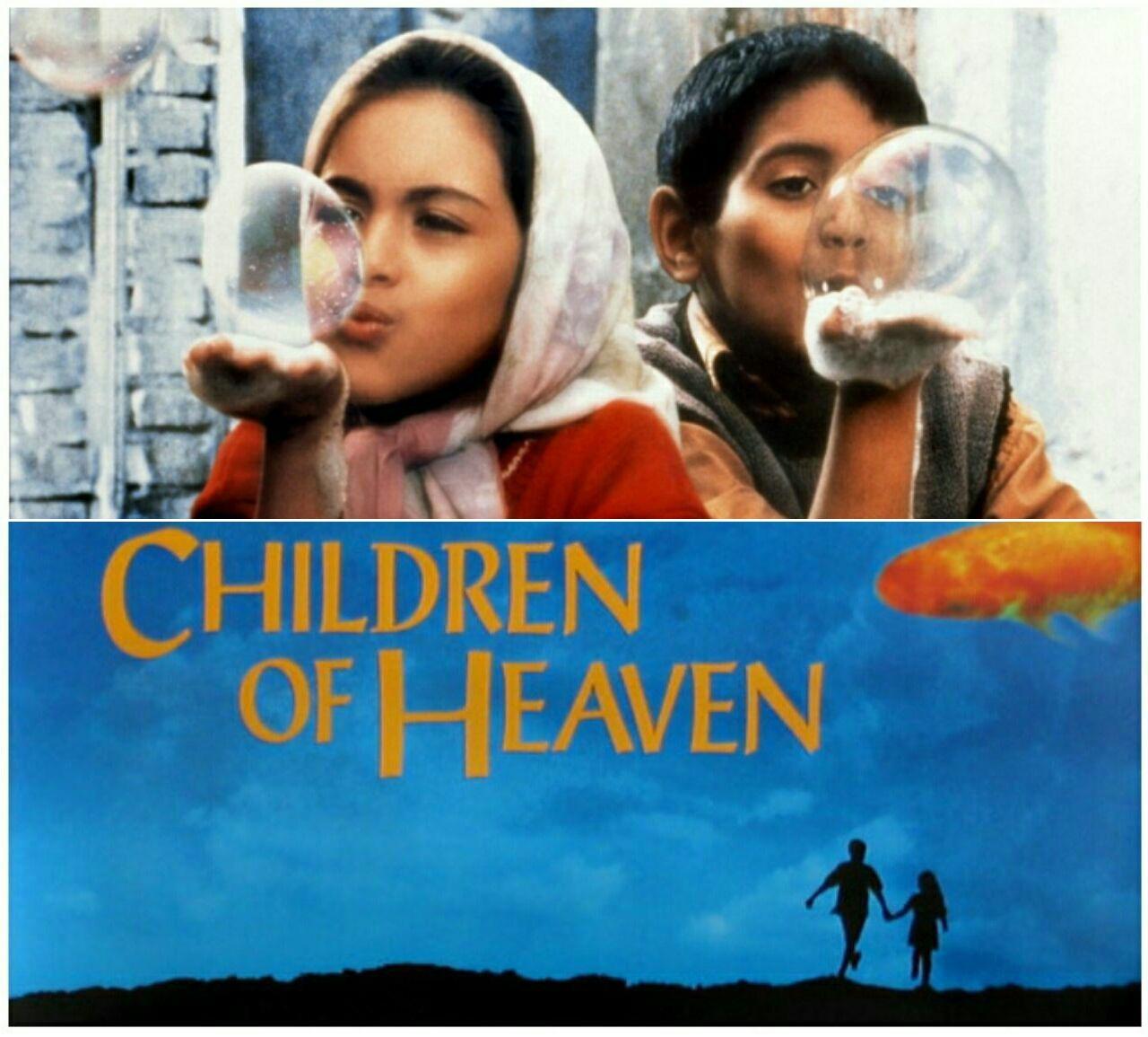 www.dustaan.com تدریس فیلم «مجید مجیدی» در مدارس ژاپن و آمریکا! +عکس
